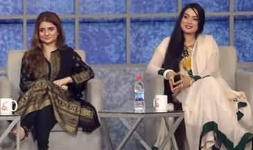Taron Sey Karen Batain (Comedy Show) - 21st September 2020