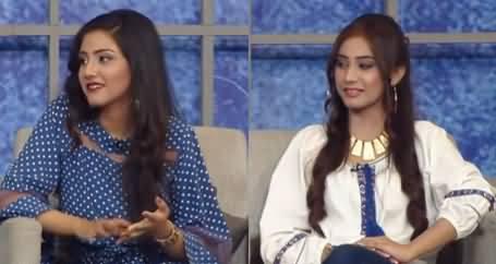 Taron Sey Karen Batain (Comedy Show) - 29th September 2020