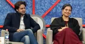 Taron Sey Karen Batain (Comedy Show) - 3rd January 2020