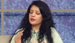 Taron Sey Karen Batain (Comedy Show) - 6th April 2020