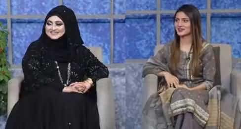 Taron Sey Karen Batain (Guests: Arooba Imran Butt & Ayesha Sayn) - 31st August 2021