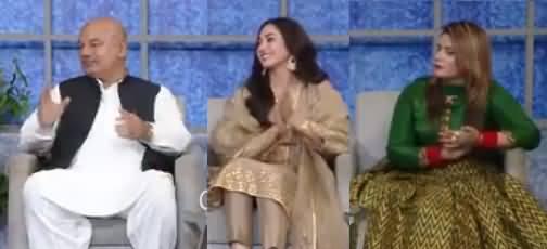 Taron Sey Karen Batain (Guests: Ghulam Mohiuddin, Mehreen Shah & Annie Khan) - 16th September 2021