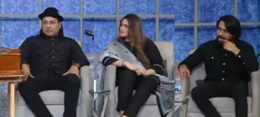 Taron Sey Karen Batain (Shafqat Ali Khan, Faizan Shafqat Ali & Mahi Khan) - 23rd September 2021