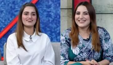 Taron Sey Karen Batain (Sundal Khatak, Hareem Shah) - 22nd October 2019