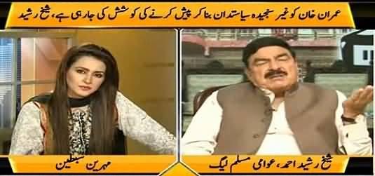 Tasveer (Sheikh Rasheed Ahmad Exclusive Interview) - 13th July 2016