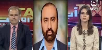 Tax Aur Aap With Saba Shaikh (Mehngai Aur Taxes) - 13th September 2019