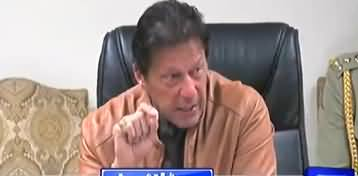 Tax Evaders Are Enemies of Nation, They Don't Deserve Any Concession - PM Imran Khan