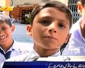 Teacher Punished the 7th Class Students Hard in Sukkur