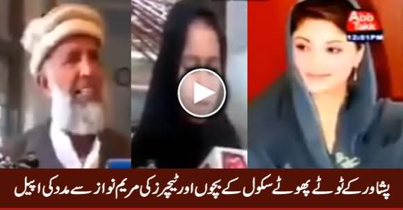 Teachers And Students of Peshawar School Calling Maryam Nawaz For Help