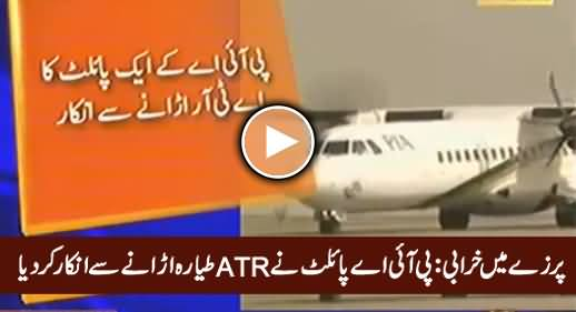 Technical Fault in Another Plane, PIA Pilot Refused To Fly ATR Plane