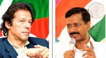 Tehreek e Insaf Vs Aam Aadmi Party - A Comparison of Both Parties