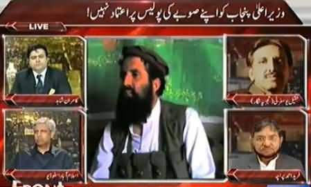 Tehreek e Taliban Gives Clear Threat to Attack PTI and Jamat e Islami in KPK