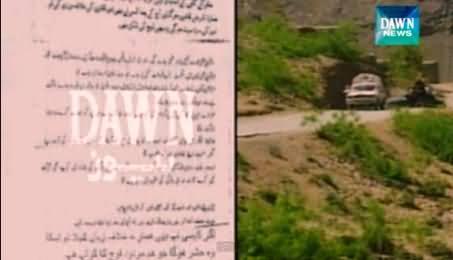 Tehreek e Taliban Imposed Shariah in Bajaur Agency, Shocking News