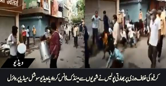 Tehsildar Forced People To Perform Frog Dance in India on Violating Corona SOPs
