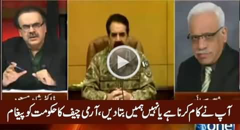 Tell Us Are You Going To Do Your Job or Not? - Army Chief's Message to Govt