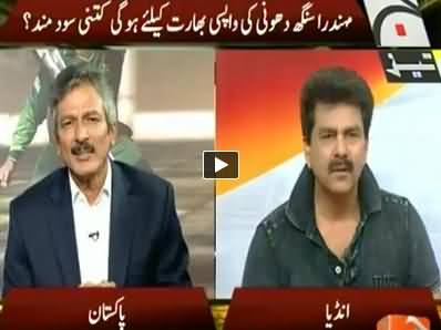 Tez Dhaar on Geo News (Pak Vs India Match Special) - 20th March 2014