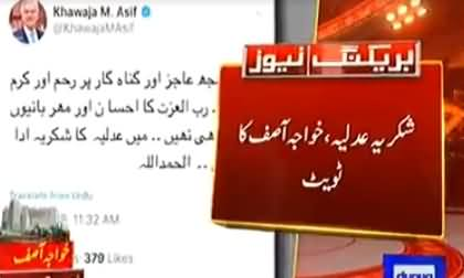 Thank You Judiciary - Khawaja Asif Thanks Judiciary For Nullifying His Disqualification