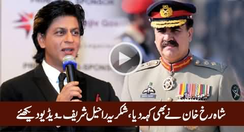 Thank You Raheel Sharif For Everything - by Shahrukh Khan - A Really Funny Clip
