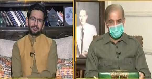 That Was A Private Talk - Shehbaz Sharif Avoided To Tell Names Of Two Journalists