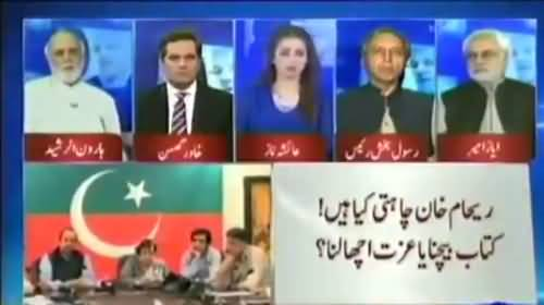 The Administration is still of Shahbaz Sharif- Ayaz Amir claims