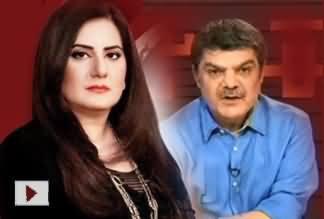 پاکستان کا نامرد وزیر اعظم ایک صحافی کو تحفظ نہ دے سکا۔ جیسمین منظور ہمیشہ کے لئے ملک چھوڑ گئیں