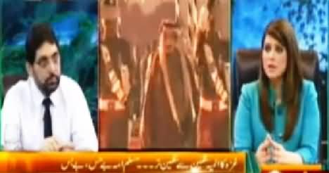 The Debate (Aaj Phir Palestine Ko Salah ud Din Ayubi Ki Zarorat Hai) - 2nd August 2014