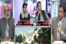 The Debate (Asghar Khan Case) – 7th May 2018