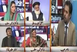 The Debate ISadar e Pakistan Bhi Muntakhib) – 4th September 2018