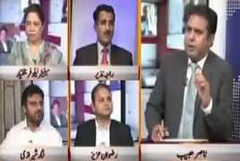 The Debate (Nawaz Sharif & Maryam in Jail) – 16th July 2018