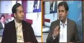 The Debate (PTI Hakumat Ne 100 Din Mein Kia Kia?) – 26th November 2018
