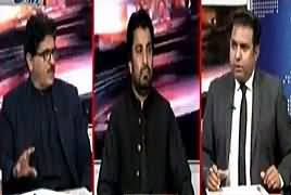 The Debate (Who Will Be New PMLN President) – 26th February 2018