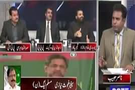 The Debate (Will PMLN Go Back To Parliament) – 20th January 2018