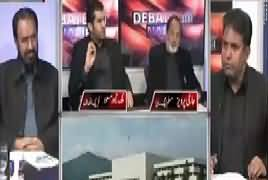 The Debate (Will PTI Resign From Parliament) – 19th January 2018