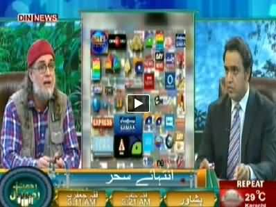 The Debate with Zaid Hamid (All the Non Muslims Are United Against Muslims) – 29th June 2014