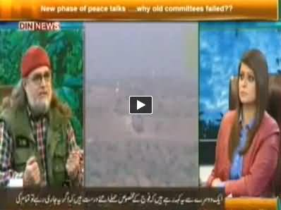 The Debate with Zaid Hamid (Army's Role in Dialogue with Taliban) – 16th March 2014