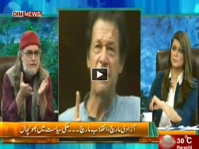 The Debate with Zaid Hamid (Azadi March Aur Inqilab, Mulk Mein Bhunchal) - 8th August 2014