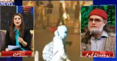 The Debate with Zaid Hamid (Crackdown Against PTI & PAT Workers) - 1st September 2014