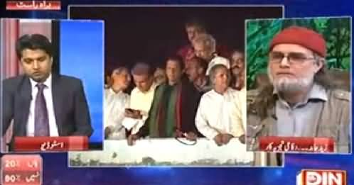 The Debate with Zaid Hamid (Current Political Situation of Pakistan) - 20th August 2014