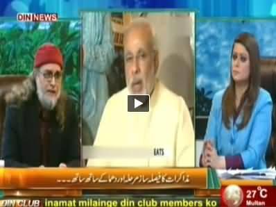 The Debate With Zaid Hamid (Dhamake Aur Muzakrat Sath Sath) – 14th March 2014