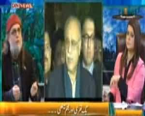 The Debate with Zaid Hamid (Dialogue and Bomb Blasts Kab Tak Aik Sath?) – 14th February 2014