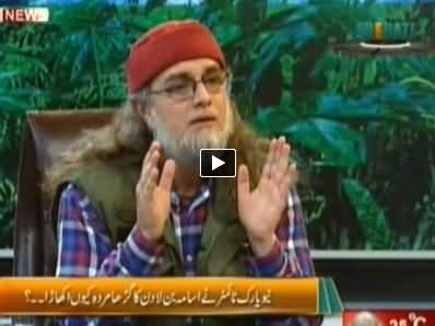 The Debate With Zaid Hamid (Dialogue Once Again Doubtful) - 21st March 2014