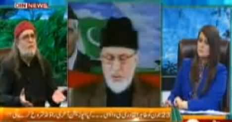 The Debate with Zaid Hamid (Dr. Tahir ul Qadri Coming to Pakistan on 23rd June) - 14th June 2014