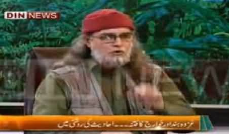 The Debate with Zaid Hamid (Fitna e Khawarij And Ghazwa e Hind) - 6th July 2014