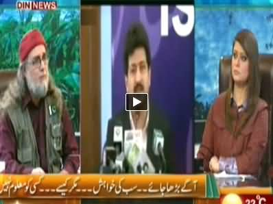 The Debate With Zaid Hamid (Geo Allegations to ISI) – 26th April 2014