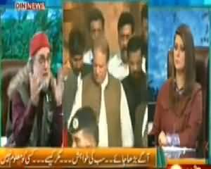 The Debate with Zaid Hamid (Geo Role as Enemy of Pakistan and India Situation) – 27th April 2014