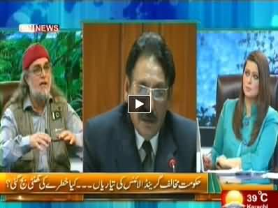 The Debate with Zaid Hamid (Grand Alliance An Alarm For Govt) - 6th June 2014