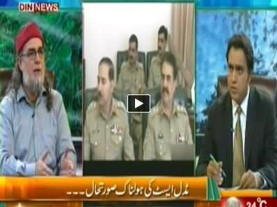 The Debate with Zaid Hamid (Horrible Situation of Middle East) - 12th July 2014