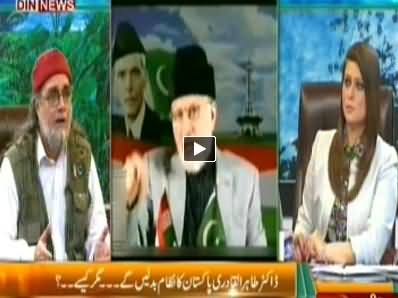 The Debate with Zaid Hamid (How Dr. Tahir ul Qadri will Change System) - 17th May 2014