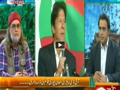 The Debate with Zaid Hamid (IDPs Are the Responsibility of Whole Nation) – 28th June 2014