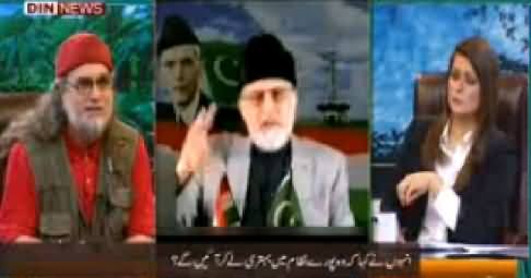 The Debate with Zaid Hamid (Imran Khan and Dr. Tahir ul Qadri Protests) - 18th May 2014